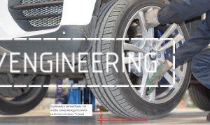 Замена тормозных колодок в многопоршневых суппортах Brembo. Фотография 1