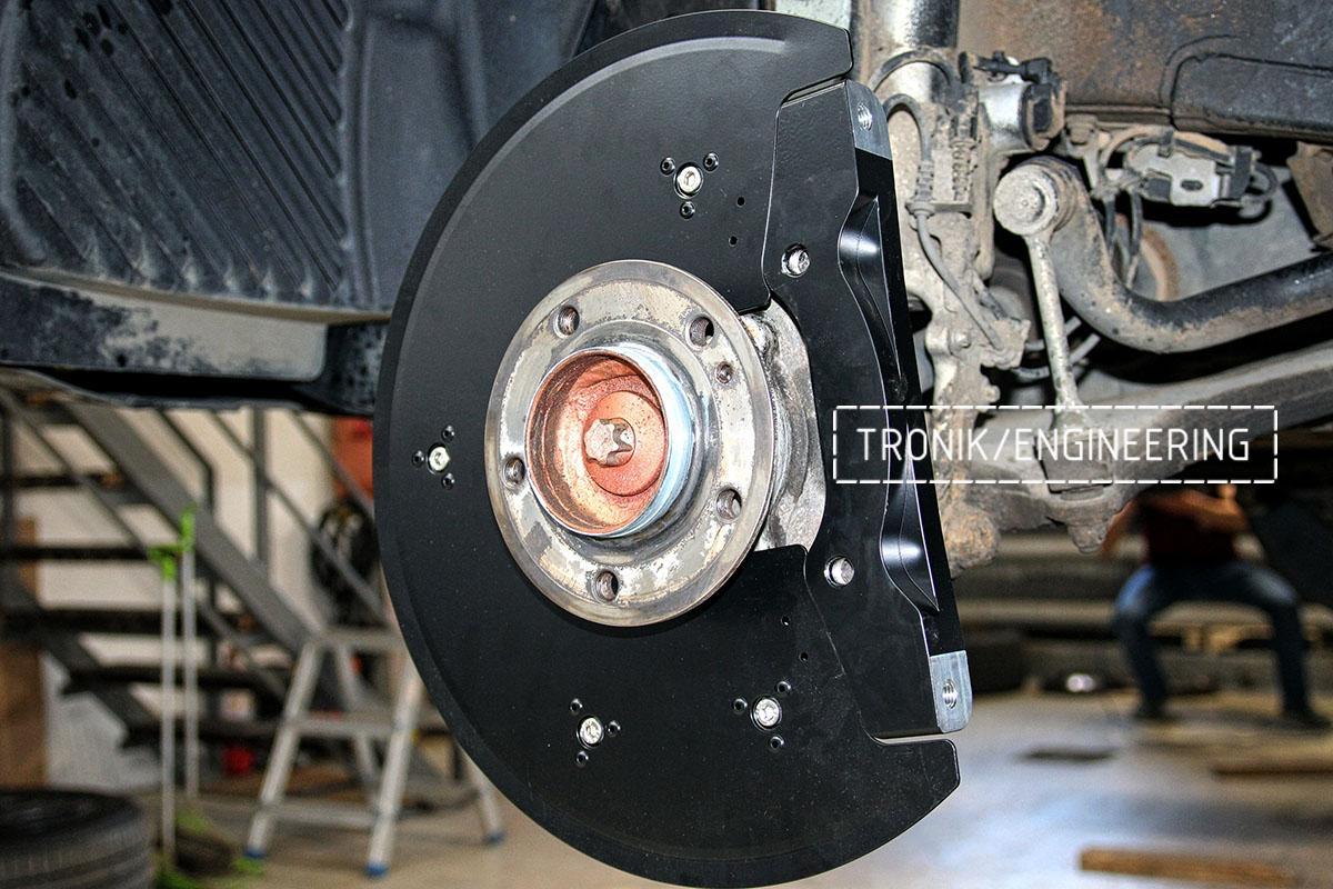 Защита переднего диска и кронштейн. Фото 2