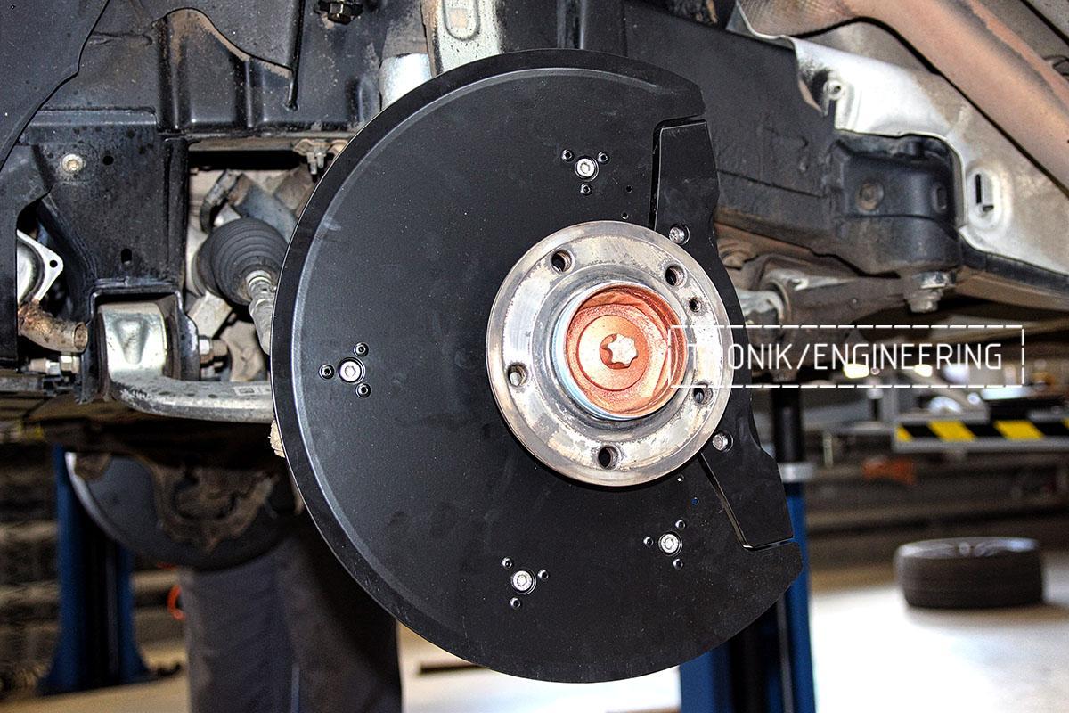 Защита переднего диска и кронштейн. Фото 1