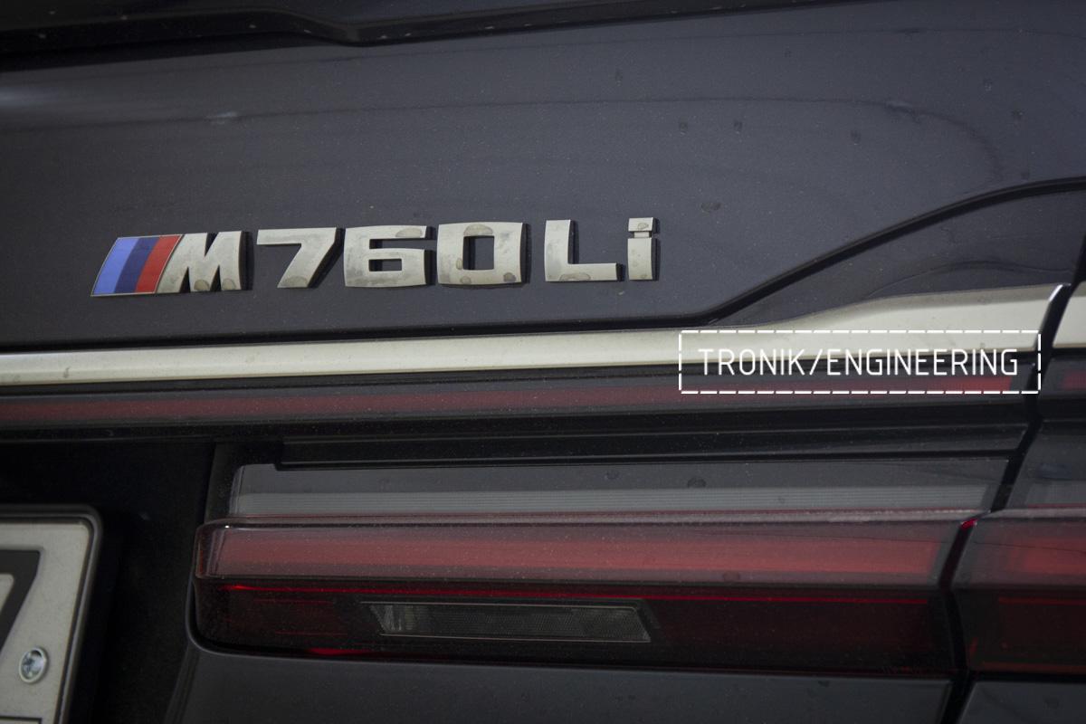 Карбон-керамическая тормозная система BMW G12. Фотография 23