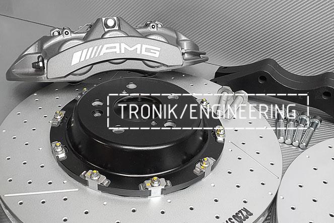 Комплект тормозной системы Mercedes-Benz W140. Фото 2