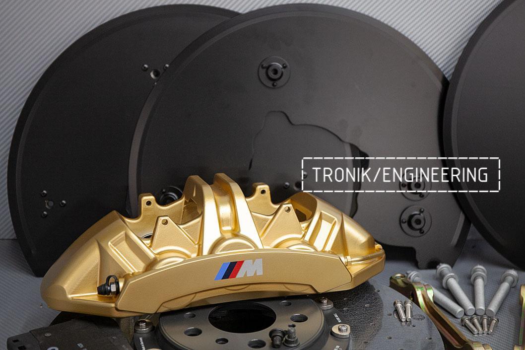 Комплект дооснащения карбон-керамической тормозной системой BMW X6 F96. фото 3
