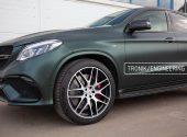Комплект тормозной системы Mercedes-Benz GLE Coupe W292
